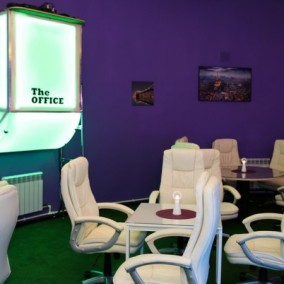 The Office Nargilia Moscow