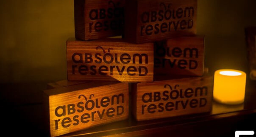 Кальянная Absolem Lounge в Омске